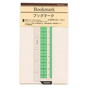 レイメイ藤井 ダヴィンチ リフィル ブックマーク ポケット DPR151