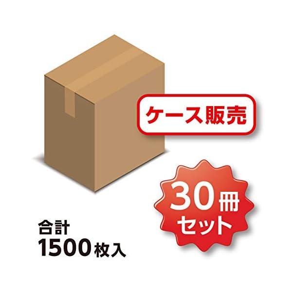 日本技研工業 メガバッグス ゴミ袋 半透明 4...の紹介画像5