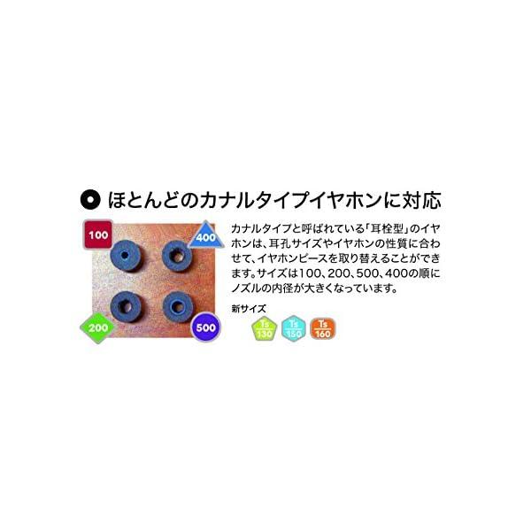 Comply(コンプライ) Ts-500 アジ...の紹介画像5