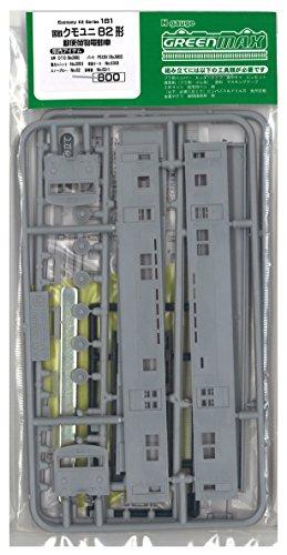 Nゲージ 161 クモユニ82 (未塗装車体キット)