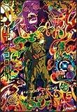 【シングルカード】JM7弾)バイオブロリー/UR HJ7-41