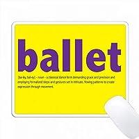 黄色と紫のバレエの定義 PC Mouse Pad パソコン マウスパッド