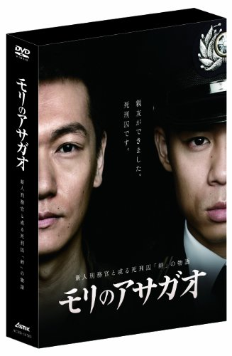 モリのアサガオ BOX [DVD]