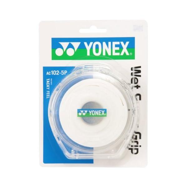ヨネックス(YONEX) テニス バドミント ...の紹介画像3