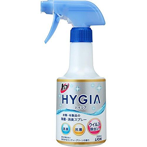 トップ ハイジア 除菌・消臭スプレー 本体 350ml