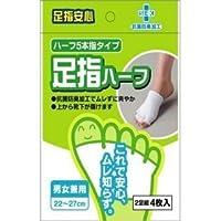 これで安心、ムレ知らず!抗菌加工で足指のムレ対策に!抗菌防臭加工でムレずに爽やか!上から靴下が履けます!男女兼用 2足組【5個セット】