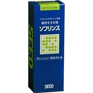 シード ソフリンス 150mL (コンタクトケア用品)