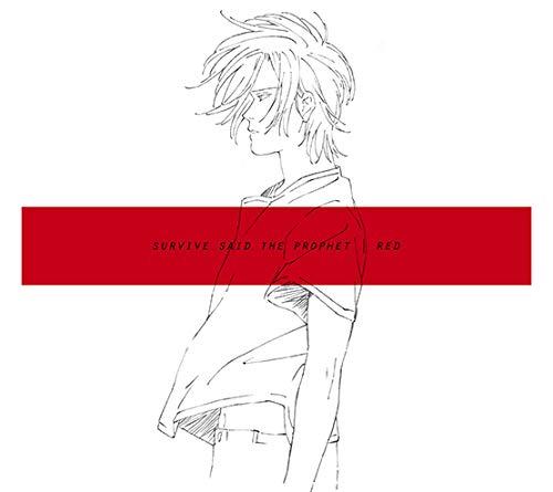 RED(初回生産限定アニメ盤)(DVD付)