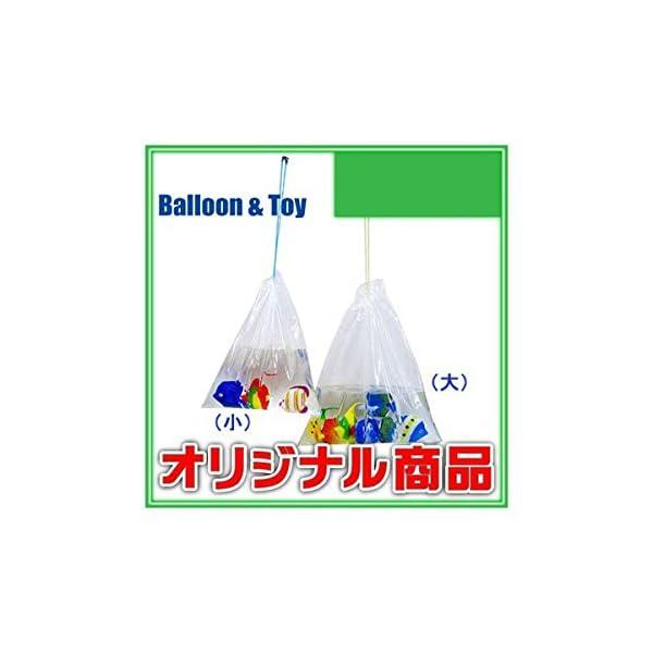 金魚袋 (大) 100枚入 KISNS60050の紹介画像2