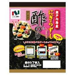 ニコニコのり 瀬戸内海産 にぎらずし酢のり 板のり7枚×10個入