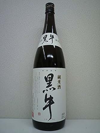 黒牛 純米酒 1800ml 【名手酒造】【和歌山県】
