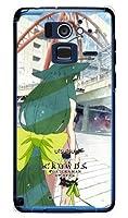 [Disney Mobile on docomo F-07E/docomo専用] スマートフォンケース ガッチャマンクラウズインサイト(GC_insight)シリーズ 「utsutsu (宮 うつつ) -street」 (クリア) 【光沢なし】 DFJF7E-PCNT-214-SBL7