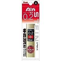 Ain STEIN/アインシュタイン シャープ替芯 0.2mm【B】 XC272-B