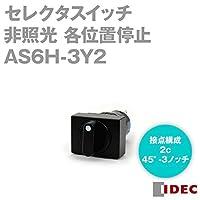 IDEC(アイデック) セレクタスイッチ A6シリーズ φ16 45°-3ノッチ AS6H-3Y2