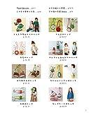 [増補改訂版]カンタン! かぎ針編み 子供が喜ぶ! キッズバッグ24+8 (アサヒオリジナル) 画像