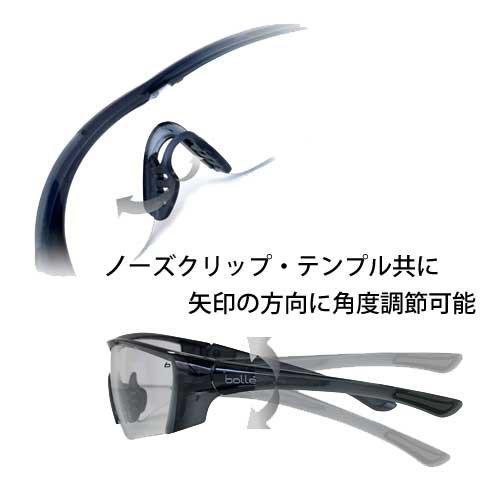 【在庫販売】Bolle ボレー シューティングゴーグル THUNDER サンダー 保護メガネ