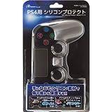 (まとめ)アンサー PS4用 「シリコンプロテクト」 ANS-PF003【×3セット】