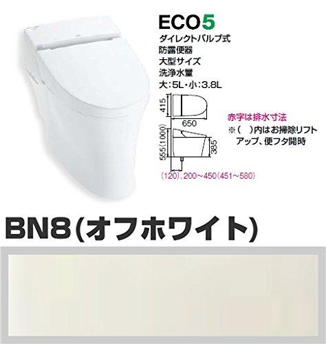 サティスSタイプリトイレ D-S525H(GBC-S12H+DV-S525H) 一般地 シャワートイレ一体型便器 SR5 ECO5 INAX/イナックス/LIXIL/リクシル トイレ 壁リモコン BN8(オフホワイト)
