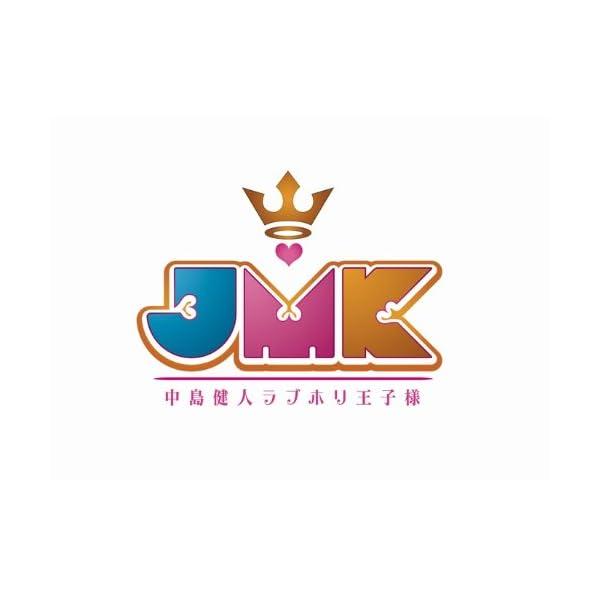 JMK中島健人ラブホリ王子様 Blu-ray BOXの紹介画像2