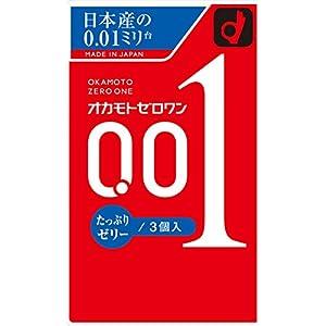 オカモトゼロワン たっぷりゼリー 3個入りの関連商品2