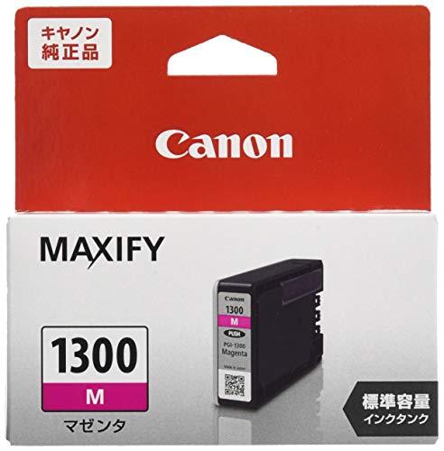 Canon キヤノン 純正 インクカートリッジ PGI-1300 マゼンダ PGI-1300M