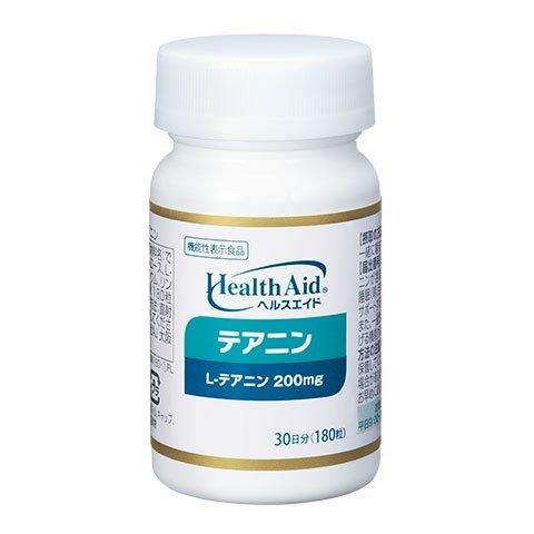 ヘルスエイド® テアニン 30日分
