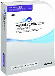Microsoft Visual Studio 2010 Professional アップグレード