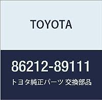 TOYOTA (トヨタ) 純正部品 ラジオ ブラケット NO.2 ハイラックス 品番86212-89111