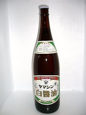 ヤマシン白醤油(業務用)調味料