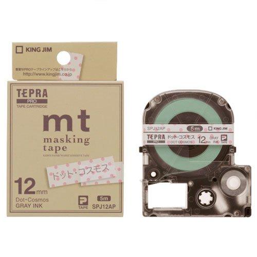 キングジム テープカートリッジ テプラPRO マスキングテープ mt SPJ12AP コスモス