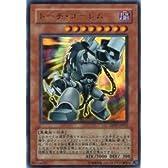 遊戯王カード トーチ・ゴーレム DP07-JP011UR