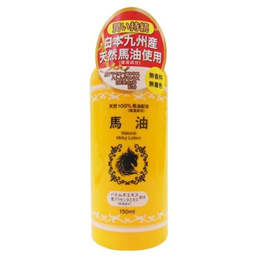 馬油配合乳液 150ml