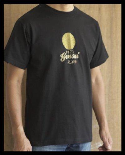 【日本軍 ミリタリー 旭日旗】 十六菊家紋 元帥(げんすい) 半袖Tシャツ (XL, オリーブ)