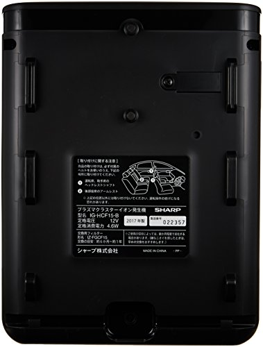 B japan new Sharp ion generator with onboard plasma cluster 25000 IG HCF 15