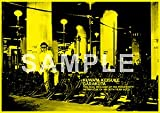 【早期購入特典あり】がらくた(CD+DVD+BOOK) (初回生産限定盤B)(桑田佳祐「がらくた」オリジナルポスター付き)