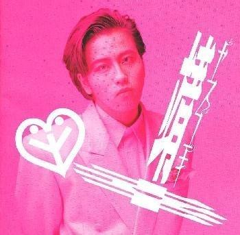 岡村靖幸『だいすき』の魅力を徹底解剖!!自身の人気曲の一つでもある今作の歌詞&動画を紹介♪の画像