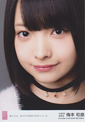 AKB48公式生写真 僕たちは、あの日の夜明けを知っている 劇場盤 【梅本和泉】