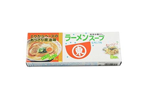 ヒガシマル ラーメンスープ 8袋入×4個セット