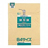 オキナ 保存袋 300 B4・角形0号 44ミリマチ付 2枚入 クラフト HP300 / 10セット