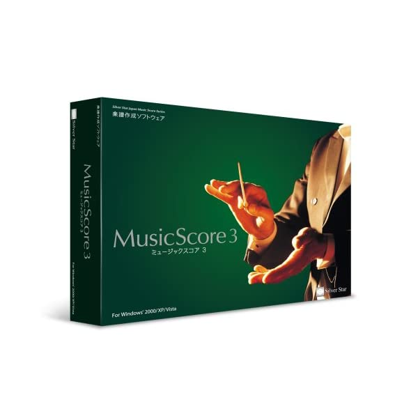 MusicScore3の商品画像