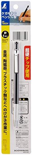 シンワ測定 ケガキ針 ペンシル型 C 78654