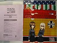 能 ガールズ&パンツァー 劇場版 ガルパン オリジナルクリアファイル ? 全5種セット A4サイズ
