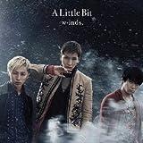 A Little Bit♪w-inds.のCDジャケット