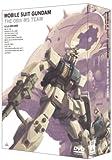 機動戦士ガンダム 第08MS小隊 5.1ch DVD-BOX  (初回限定生産)