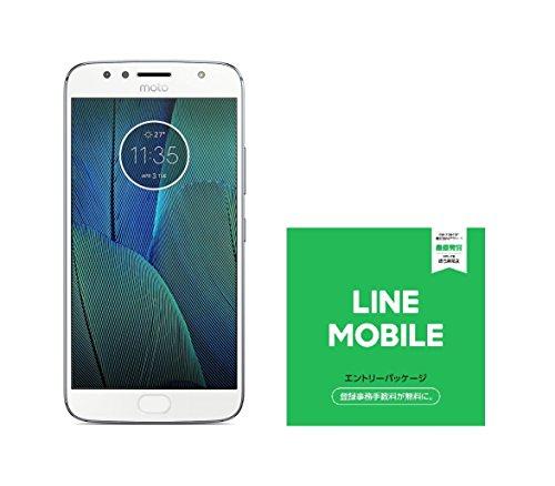 モトローラ SIM フリー スマートフォン Moto G5S Plus 4GB 32GB ニンバスブルー 国内正規代理店品 PA6V0111JP/A  LINEモバイル エントリーパッケージセット
