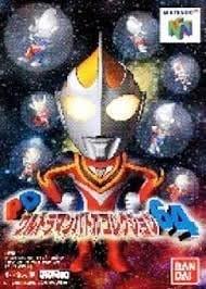 PDウルトラマン バトルコレクション64