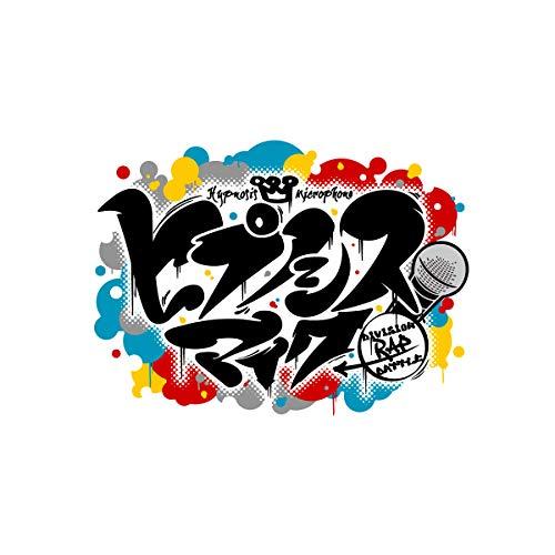 【Amazon.co.jp限定】ヒプノシスマイク  オオサカ・ディビジョン 「タイトル未定」(オリジナル・チケットホルダー:オオサカ・ディビジョンver.付き)