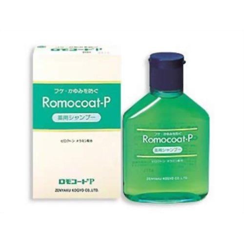 ロモコートP 薬用 シャンプー ボトル 180ml