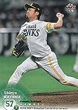 2018 BBM ベースボールカード 2ndバージョン 380 嘉弥真新也 福岡ソフトバンクホークス (レギュラーカード)