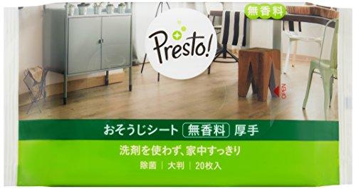 【Amazonオリジナル】Presto! おそうじシート 無香料 厚手 200枚...